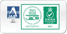 ISO9001取得済み